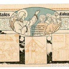 Postales: POSTAL RELIGIOSA ILUSTRADA POR VILÁS. POSTALES CATEQUISTICAS SIN CIRCULAR. Lote 120679339