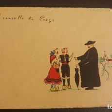 Postales: POSTAL PINTADA A MANO TIPICA GALICIA. FRASE EN GALLEGO. CON EL CURA, CONSEJO. Lote 124647075