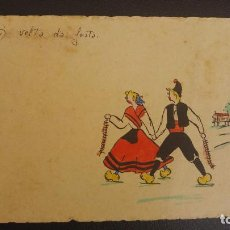 Postales: POSTAL PINTADA A MANO TIPICA GALICIA. FRASE EN GALLEGO. DE VUELTA DE LA FIESTA. Lote 124647231