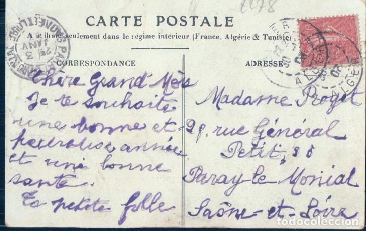 Postales: POSTAL DIBUJO NIÑA CON SOMBRERO JUGANDO CON EL ARO EN EL CAMPO - PURPURINA - CIRCULADA - Foto 2 - 125407543