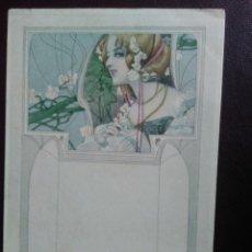 Postales: M.M VIENNE. NR 127. SIN DIVIDIR. SIN CIRCULAR.. Lote 127512747