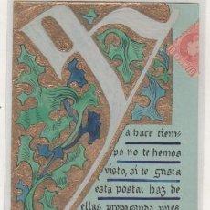 Postales: POSTAL PINTADA A MANO, REVERSO SIN DIVIDIR CIRCULADA.. Lote 128161955