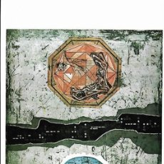 Postales: POSTAL DEL ARTISTA MARIANO RUBIO - REPORDUCCION DEL CUADRO - NUEVO CANON - . Lote 135447582