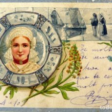 Postales: POSTAL EN RELIEVE - MUJER - C. 1910'S - CIRCULADA. Lote 141934542