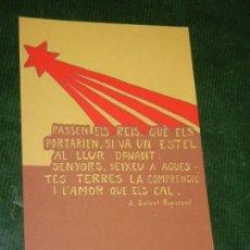 Postales: FELICITACION NAVIDEÑA TEXTO SALVAT-PAPASSEIT 1978. Lote 145272478