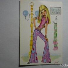 Postales: POSTAL VEDETTE - DIBUJO MARI. Lote 146841990