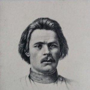 Maxim Gorki. Postal antigua.