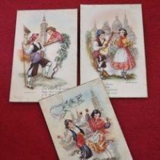 Postales: LOTE DE 3 POSTALES. ZARAGOZA, JOTAS. POSTAL EDICIONES C Y Z SERIE 814 . E. FREIXAS. 1950. Lote 159633304