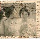 Postales: POSTAL ILUSTRADA ( MUJER ) M.M. VIENNE Nº 177 REVERSO SIN DIVIDIR. CIRCULADA. Lote 166155574