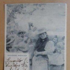 Postales: TARJETA POSTAL C'1910 - BAILADORA ANDALUZA - HAUSER Y MENET/BLANCO Y NEGRO - SELLO 10 CTS.. Lote 171099905