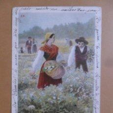 Postales: TARJETA POSTAL CIRCULADA C'1902 - LAS MIRADAS AMOROSAS… - SELLO DE 10 CTS.. Lote 171104475