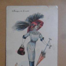 Postales: TARJETA POSTAL ESCRITA EL 15 OCTUBRE 1910 - MARTYRE DE LA MODE/MARTIR DE LA MODA - XAVIER SAGER. Lote 171104608