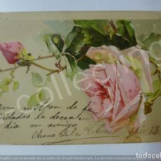Postales: POSTAL. PINTADA. ESCRITA 1907.. Lote 171315393