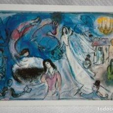 Postales: MARC CHAGALL ( AUTOBIOGRAFIA) POSTAL DE 1991. Lote 171635362