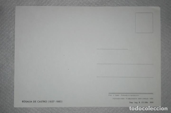 Postales: ROSALIA DE CASTRO AÑOS 90 SIN CIRCULAR - Foto 2 - 171636640