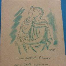 Postales: TARJETA DÍPTICO. TARJETA DE PARTICIPACIÓN MATRIMONIO EMILI ROCA I MARIA SOLER, 1950. GASSÓ. Lote 178746871