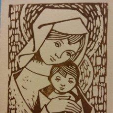 Postales: TARJETA NAVIDEÑA. VIRGEN MARIA Y EL NIÑO. DÍPTICO. NUEVA. Lote 178952356