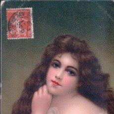 Postales: POSTAL PINTURA MUJER - CIRCULADA. Lote 180199330