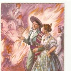 Postales: POSTAL PAREJA FALLAS - JDP VALENCIA. Lote 184243398