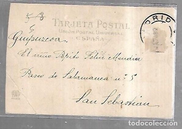 Postales: TARJETA POSTAL. PUES TOMA ESTA MUÑECA Y TU ESTE CABALLO. COLECCION CANOVAS SERIE Q 2 - Foto 2 - 185879185