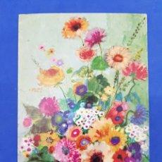 Postales: POSTAL EDICIONES SABADELL, MIRACLE F.4876 , AÑO 1968. Lote 191038558