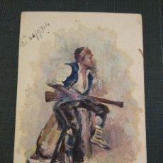 Postales: POSTAL PINTADA CON DIBUJO ORIGINAL DE FRANCISCO CARRETERO CEPEDA ?. Lote 191793342
