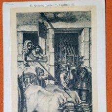 Postales: ANTIGUA TARJETA POSTAL D. QUIJOTE. PARTE 1A. CAPÍTULO 47. DE PRINCIPIOS DE 1900 D NO USADA. Lote 194364328