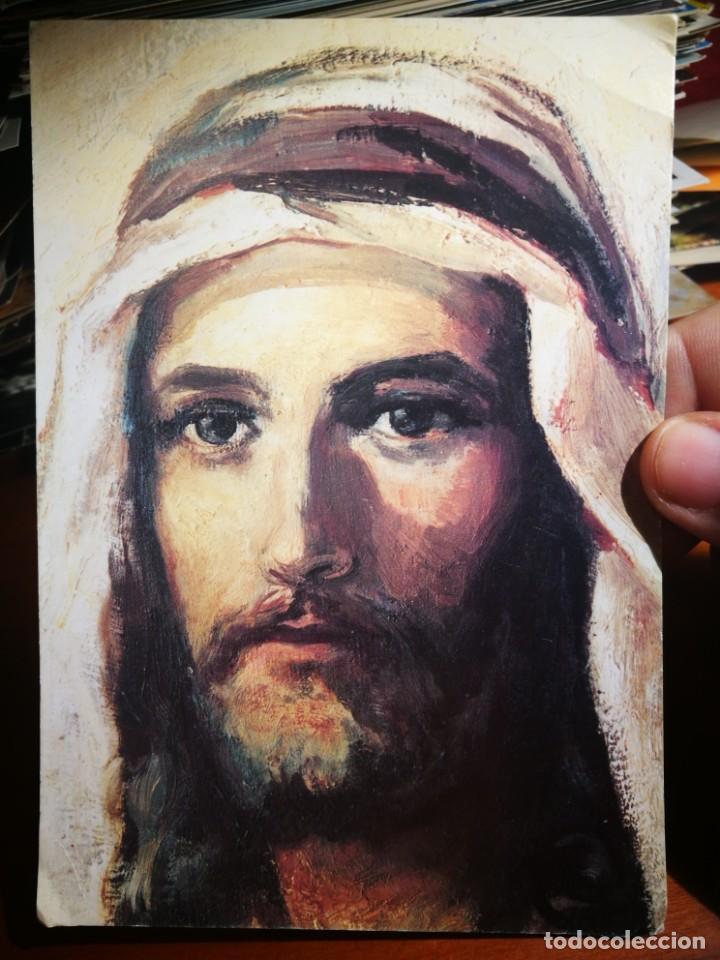 POSTAL JESÚS ÓLEO POR CONSUELO BORDAS ROMA CASA GENERALICIA ESCRITA 1993 (Postales - Postales Temáticas - Dibujos originales y Grabados)