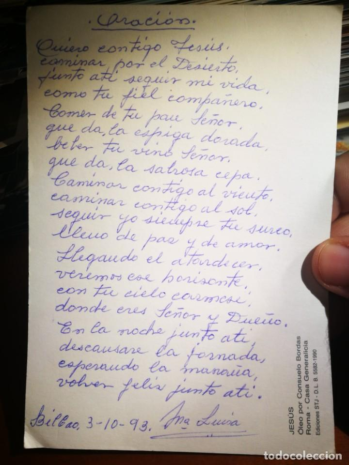 Postales: Postal Jesús Óleo por Consuelo Bordas Roma Casa Generalicia escrita 1993 - Foto 2 - 198620305