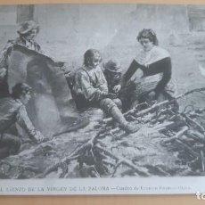 Postales: POSTAL ANTIGUA HALLAZGO Y COMPRA DEL LIENZO DE LA VIRGEN DE LA PALOMA EDICIONES PALOMEQUE. Lote 198792761