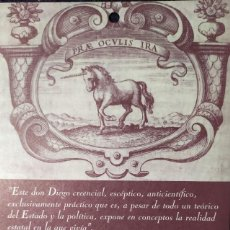 Postales: POSTALES SAVEEDRA FAJARDO SOÑAR LA PAZ SOÑAR EUROPA 09. Lote 199463733