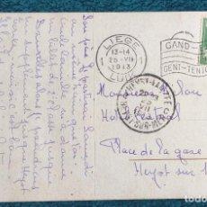 Postales: BONITA POSTAL DE 1913. Lote 204151268
