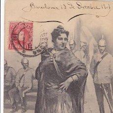 Postales: MADRID UNA MADRILEÑA. ED. HAUSER Y MENET Nº 543 DE REVISTA BLANCO Y NEGRO. REVERSO SIN DIVIDIR. Lote 204710468