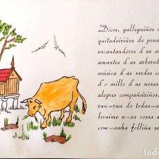 Postales: POEMA DE ROSALÍA DE CASTRO. VACA , ÁRBOL Y HÓRREO. ARTESANÍA MARINA. NUEVA. COLOR. Lote 205545793
