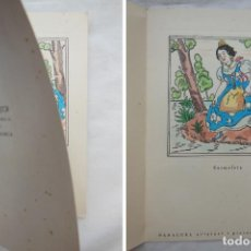 Postales: CARMELETA. NADALERA ORIGINAL I PINTADA POR MATEU. 1953. Lote 205688710