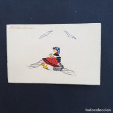 Postales: POSTAL TARJETA PINTADA A MANO AIRIÑOS DO MAR (P122). Lote 212214697