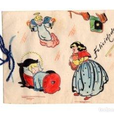 Postales: TARJETA POSTAL FELICITACION CON ESCENA INFANTIL DIBUJADA A MANO. C. 1960. Lote 213624068