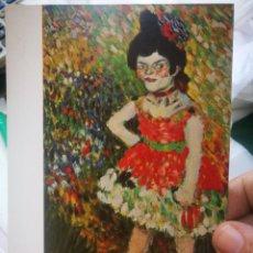 Postales: POSTAL PABLO RUIZ PICASSO LA ENANA 1901 MUSEO PICASSO BARCELONA N 207 VERRIE S/C. Lote 220679990