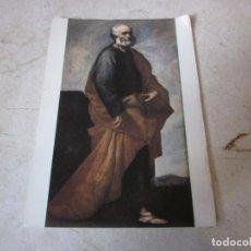 Postales: POSTAL SAN PEDRO - RIBERA - MUSEO PROVINCIAL DE ALAVA. Lote 221523170