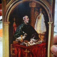 Postales: POSTAL ILLESCAS HOSPITAL DE NUESTRA SEÑORA DE LA CARIDAD GRECO 1541 - 1614 SAN ILDEFONSO N 10 FISA. Lote 222049333