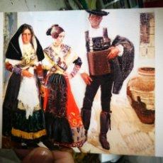Postales: POSTAL JOAQUÍN SOROLLA BASTIDA 1863 - 1923 TIPOS DE LA ALBERCA SALAMANCA 1912 MUSEO SOROLLA MADRID. Lote 222120508