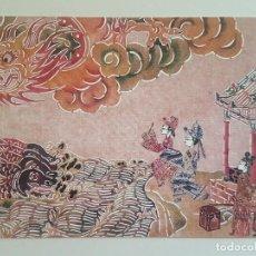 Postales: ARTE GRAFICO CHINO YU HONGCHENG AUTOR CONFUCIUS INSTITUTE POSTAL. Lote 228142285