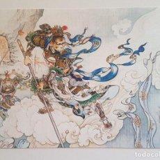 Postales: ARTE GRAFICO CHINO LIU JIYOU AUTOR CONFUCIUS INSTITUTE POSTAL. Lote 228142307