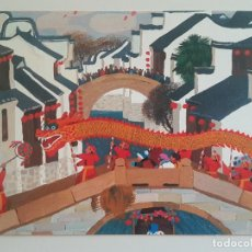 Postales: ARTE GRAFICO CHINO CHU CHENGLIANG AUTOR CONFUCIUS INSTITUTE POSTAL. Lote 228142370