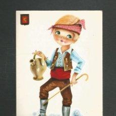 Postales: POSTAL SIN CIRCULAR DIBUJO - TRAJES REGIONALES ARAGON 4010/59 - EDITA ESCUDO DE ORO. Lote 246045110