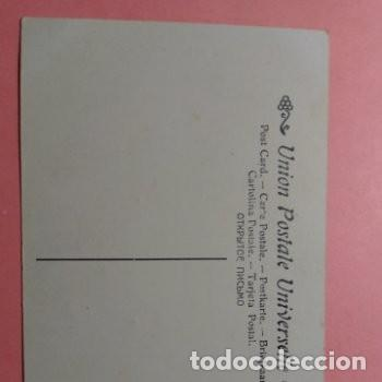 Postales: LOTE DOS POSTALES ANTIGUAS DE CUADROS DE MURILLO, MUSEO PROVINCIAL DE SEVILLA SIN CIRCULAR - Foto 6 - 256011865