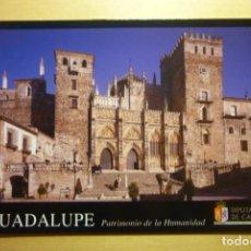 Postales: TARJETA POSTAL MONASTERIO DE GUADALUPE DIPUTACIÓN DE CÁCERES EXTREMADURA 2004. Lote 262086800