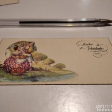 Postales: MUCHAS FELICIDADES TARJETA REGIONES DE ESPAÑA VALENCIA NARANJAS. Lote 262644010