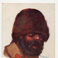 Postales: POSTAL MILITAR COSACO RUSO ILUSTRADOR EMILE DUPUIS 1915 S/C. Lote 275077353