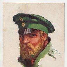 Postales: POSTAL MILITAR INFANTARIA RUSA ILUSTRADOR EMILE DUPUIS 1915 S/C. Lote 275077418